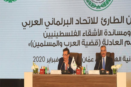 Lower House Speaker Atef Tarawneh speaks during the 30th emergency session of the Arab Inter-Parliamentary Union, which convened representatives of 20 Arab countries in Amman (Petra photo)